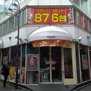 【ダブルジャッジ!11連続天使5獲得!】番長3から全台勝利&平均差枚4,000枚超え!その他主役級の盛り上がりを生んだ機種多数!天使も感動の超記録を達成! 2月17日(日) エスパス日拓西武新宿駅前